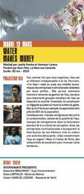 20130319-water-makes-money2.jpg