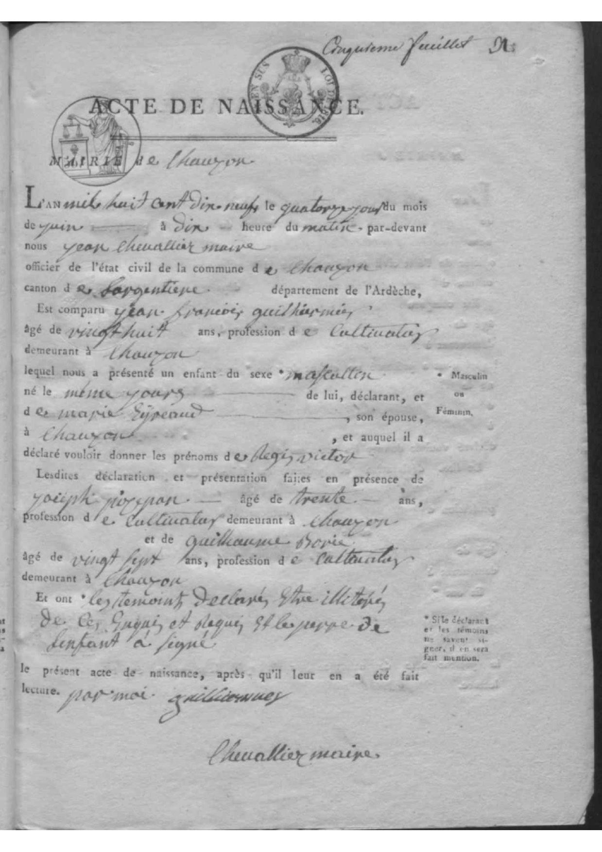 Fr GUILHERMIER Théophile - naissance